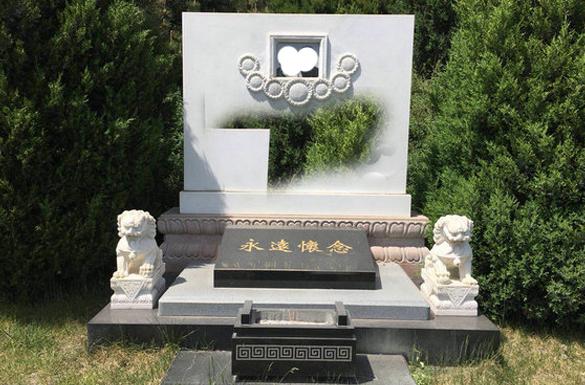 墓型及附件