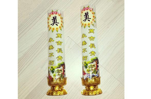 殡葬用品【三天烛】