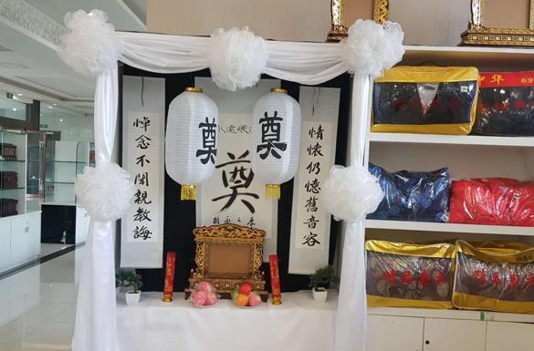 殡葬用品-丰富产品