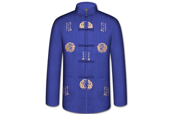 【中华装蓝】男士寿衣全七件套
